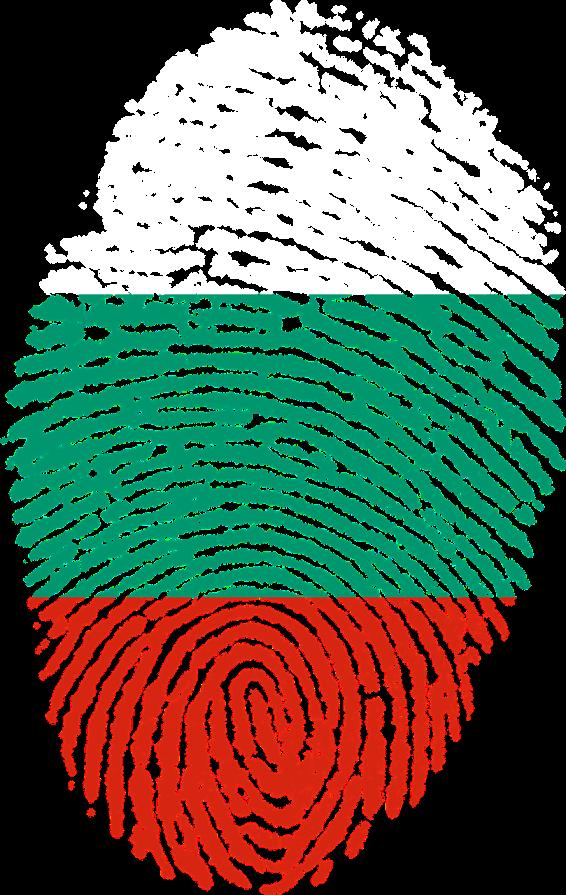 bulgaria-654338_1280