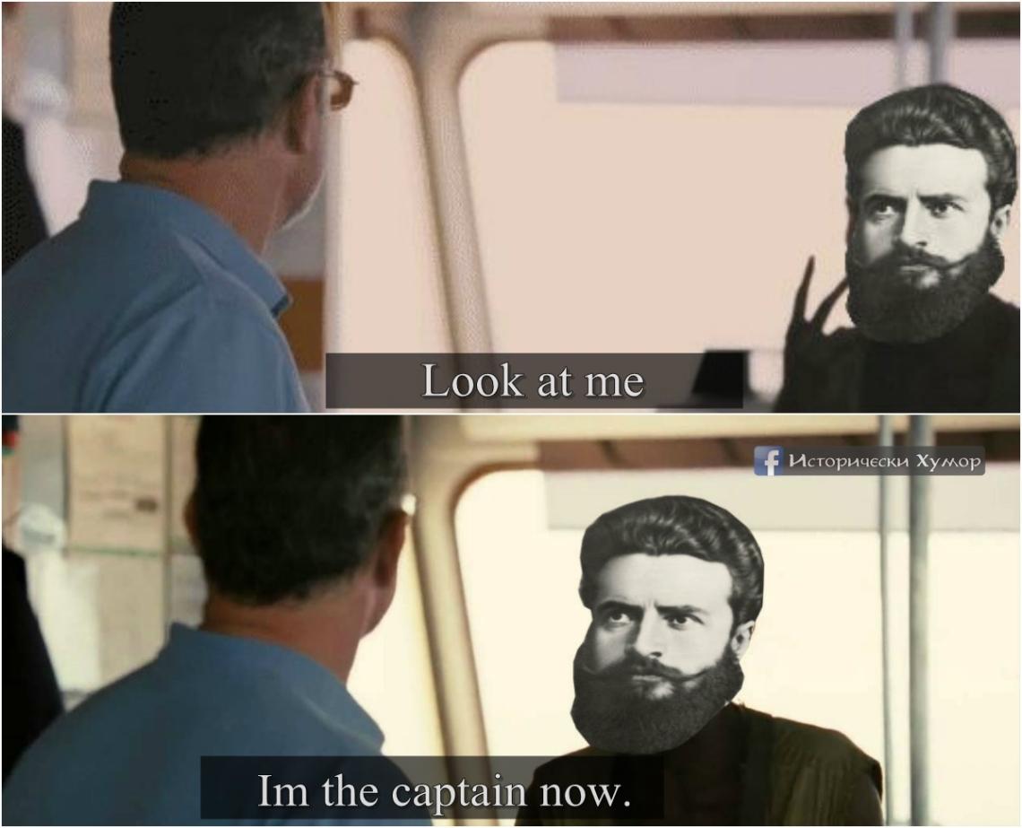 kapitanche